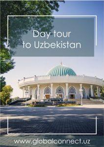 Day Tour to Uzbekistan