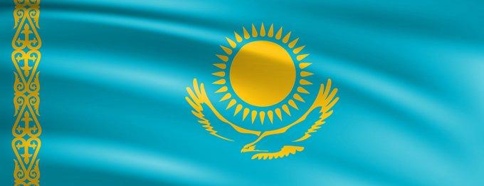 Kazakhstan Invitation Letter