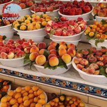 alay_bazaar_fruits_tashkent.jpg
