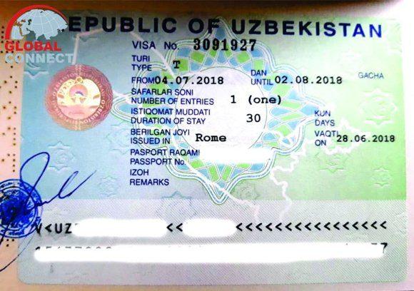 How to read visa sticker Uzbekistan
