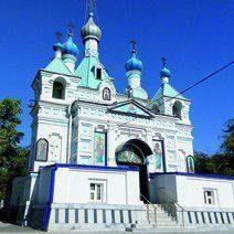 St. Alexander Nevsky Cathedral 3