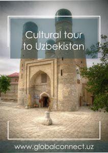 cultural_tour