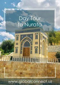 day tour to Nurata