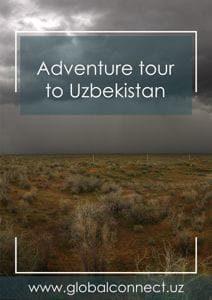 adventure_tour