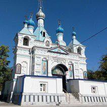 St. Alexander Nevsky Cathedral 1