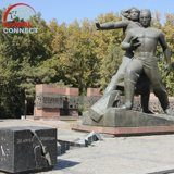 Monument of Courage, Tashkent