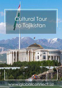 Cultural Tour to Tajikistan
