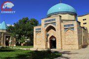 Mausoleum of Sheikh Zayniddin Bobo - Tashkent