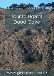 Tour to Hazrat Daud Cave
