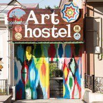 art_hostel_in_tashkent.jpg