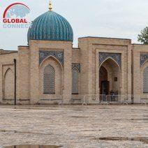 khast_imam_complex_koran_museum.jpg